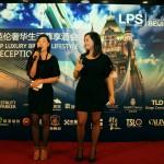 Luxury Property Show 2015 I 2015年北京国际高端房产盛会