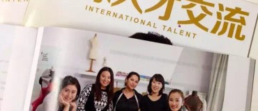 Fashion Designers Beijing, International Talent